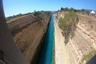 Corinth canal Destinations Tours in Greece Peloponnese Epos Travel Tours